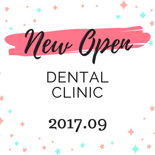 【2017年9月 近畿地域】 新規開業の歯科医院一覧eyecatch
