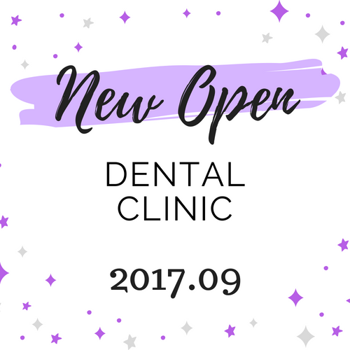 【2017年9月 中国・四国地域】 新規開業の歯科医院一覧eyecatch
