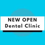 【2017年10月 中国・四国地域】 新規開業の歯科医院一覧eyecatch