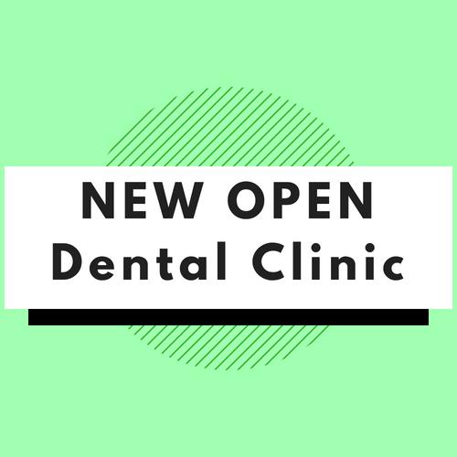 【2017年10月 北海道・東北地域】 新規開業の歯科医院一覧eyecatch