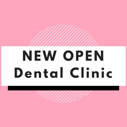【2017年10月 近畿地域】 新規開業の歯科医院一覧eyecatch