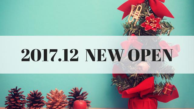 【2017年12月 北海道・東北地域】 新規開業の歯科医院一覧topimage