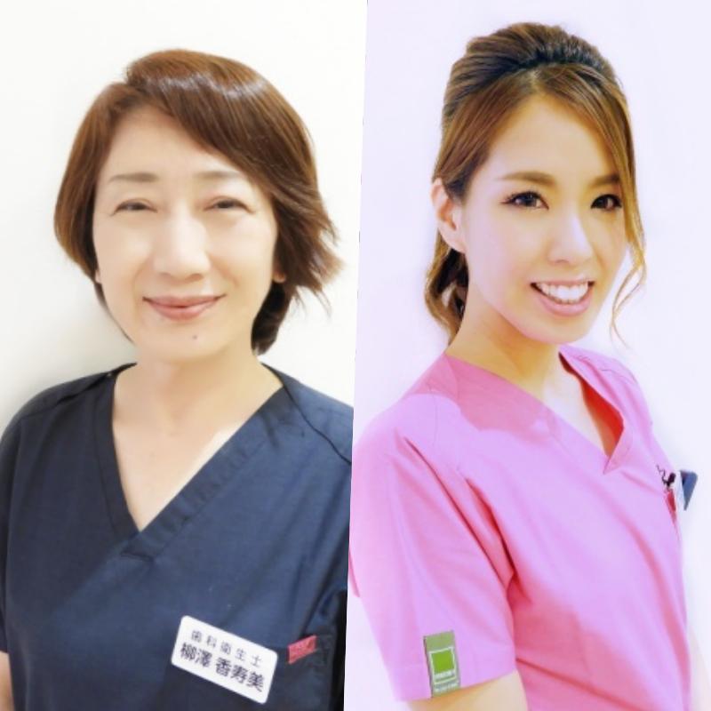 歯科衛生士キャリアアップインタビュー