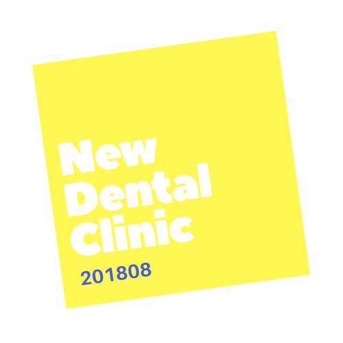 2018年8月新規開業歯科医院【近畿地域】アイキャッチ