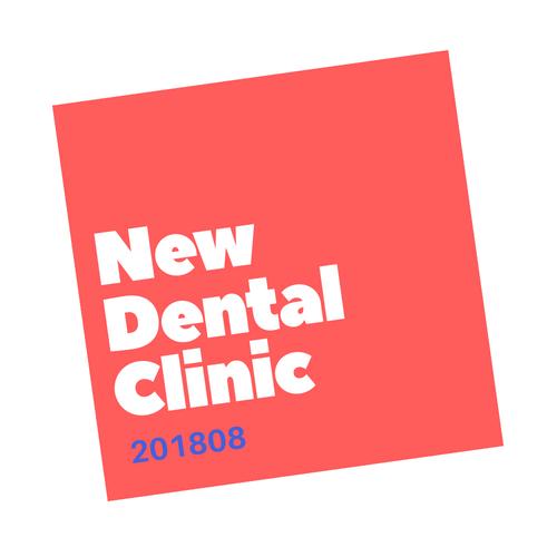 2018年8月 中国四国新規開業歯科医院アイキャッチ