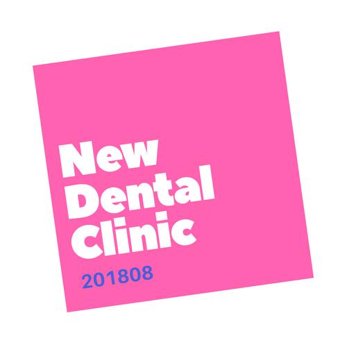 【2018年8月 九州・沖縄地域】 新規開業の歯科医院一覧アイキャッチ