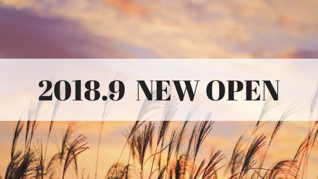 2018年9月新規開業歯科医院topimage