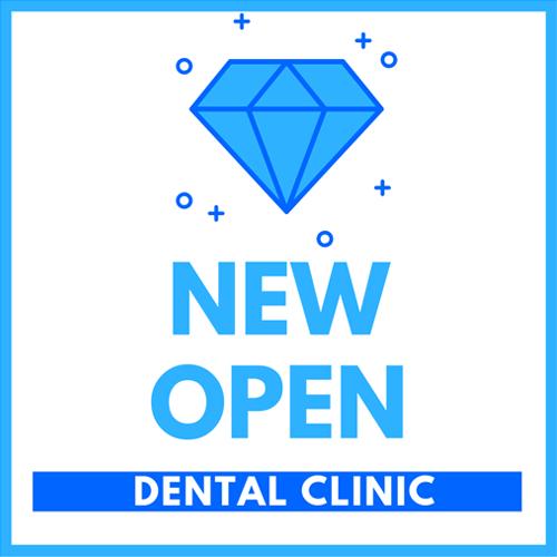 2018年11月新規開業歯科医院 近畿地域アイキャッチ