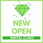 2018年11月新規開業歯科医院topimage