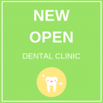 【2018年12月 近畿地域】 新規開業の歯科医院一覧