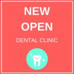 12月新規開業歯科医院 九州沖縄地域