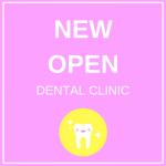 【2018年12月 東海北陸地域】 新規開業の歯科医院一覧