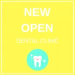 【2018年12月 関東信越地域】 新規開業の歯科医院一覧