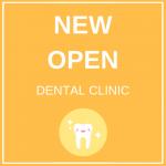 【2018年12月 中国・四国地域】 新規開業の歯科医院一覧