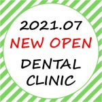 【2021年7月 東海北陸地域】 新規開業の歯科医院一覧eyecatch